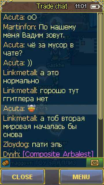 scr000180.jpg